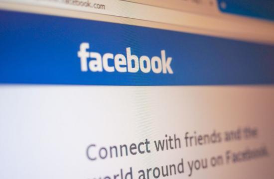 Dette kan være ulovligt at gøre på Facebook!